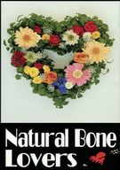 <<家庭教師ヒットマンREBORN!>> Natural Bone Lovers (リボーン×沢田綱吉) / Medley Love