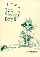 <<セーラームーン>> 美少女天使 Too Shy Shy Boy!! (天王はるか) / タピオカ娘