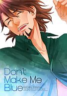 <<TIGER&BUNNY(タイガー&バニー)>> Don't Make Me Blue (バーナビー×虎徹) / ハルミツ