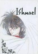 <<幽遊白書>> Ishmael (南野秀一(蔵馬)、飛影) / 水中博物館