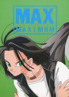 <<ドラゴンボール>> MAX MAXIMUM (トランクス、ベジータ、16号、17号) / サザビーズ/チームゼロ