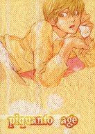 <<デスノート>> piquanto age (オールキャラ) / 愛LoveLove