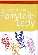 <<キルラキル>> Fairytale Lady (纏流子受け、鬼龍院皐月受け、満艦飾マコ受け) / si au lit