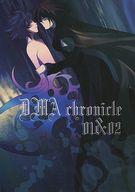 <<遊戯王>> DMA chronicle 01&02 (ヨハン、ジェイディン) / gaia666.com