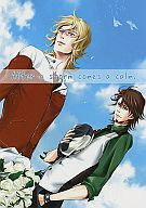 <<TIGER&BUNNY(タイガー&バニー)>> After a storm comes a calm. (虎徹×バーナビー) / 虚構パーティー