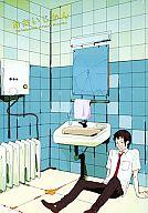 <<涼宮ハルヒの憂鬱>> あおいじかん (古泉×キョン) / カシオ