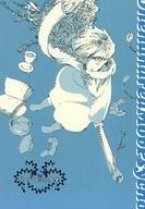 <<モブサイコ100>> 【オフセット版】とつくにの少年 (影山茂夫、霊幻新隆) / 遠浅