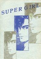 <<シティーハンター>> SUPER GIRL (冴羽リョウ、槇村香) / H.H.H in D.S.M