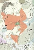 <<おそ松さん>> スリーピング・シンドローム (東郷×おそ松) / 選択C