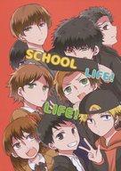<<ワールドトリガー>> SCHOOL LIFE! LIFE! (佐鳥賢、奈良坂透、米屋陽介) / Alyssum