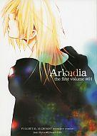 <<鋼の錬金術師>> Arkadia -the first volume #1- (ハボック×エドワード) / gel