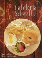 <<ガンダム鉄血のオルフェンズ>> Cafeteria Schwalbe (ガエリオ×アイン) / 70番線