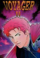 <<スラムダンク>> VOYAGER II (仙道彰×桜木花道) / 深紅海賊(Crimson Pirates)