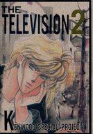 <<聖闘士星矢>> THE TELEVISION 2 (氷河×瞬) / KENWOOD