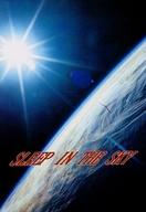<<キャプテン翼>> SLEEP IN THE SKY (若島津健×日向小次郎) / ZECT S.A.