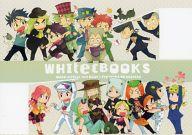 <<ジョジョの奇妙な冒険>> WHITE BOOKS (正義サイドオールキャラ) / 星潮