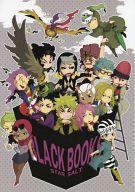 <<ジョジョの奇妙な冒険>> BLACK BOOKS (悪人サイドオールキャラ) / 星潮