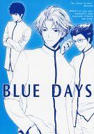 <<アイシールド21>> BLUE DAYS (高見×桜庭、進×セナ) / acute ape.s