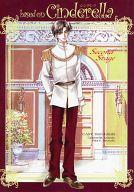 <<頭文字D>> based on Cinderella 第2部 (高橋涼介×高橋啓介) / 渡良瀬レッドサンズ