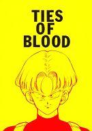 <<ドラゴンボール>> TIES OF BLOOD / スタジオ・シャンパリンゴンパ