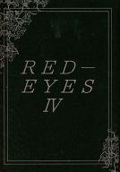 <<スラムダンク>> RED-EYES IV (流川楓×桜木花道) / BLACK RAIN
