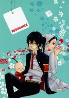 <<家庭教師ヒットマンREBORN!>> RESONANCE (雲雀恭弥×イーピン) / SONOMONO