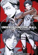 <<進撃の巨人>> UNDERGROUND THE WALL (エルヴィン×リヴァイ+エレン) / BUSUKOPAN