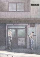 <<涼宮ハルヒの憂鬱>> 秘密 (中) (古泉×キョン) / ショートホープ