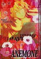 <<家庭教師ヒットマンREBORN!>> Primo Primavera ANEMONE (六道骸×沢田綱吉) / RE:sKEY
