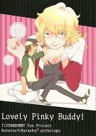 <<TIGER&BUNNY(タイガー&バニー)>> Lovely Pinky Buddy! (虎徹×バーナビー) / KHT.39