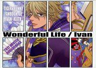 <<TIGER&BUNNY(タイガー&バニー)>> Wonderful Life/Ivan  (イワン×キース) / haranonaka