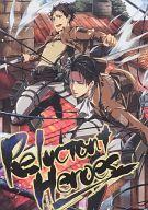 <<進撃の巨人>> Reluctant Heroes  (オールキャラ) / promenade