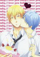 <<黒子のバスケ>> baby,I love you (黄瀬涼太×黒子テツヤ) / ぴぎゃぼえ