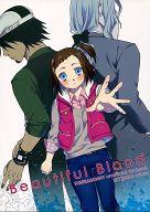 <<TIGER&BUNNY(タイガー&バニー)>> Beautiful Blood (虎徹、楓、ユーリ) / udura