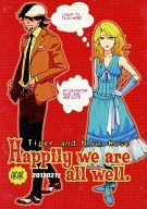 <<TIGER&BUNNY(タイガー&バニー)>> HAPPILY WE ARE ALL WELL. (虎徹×カリーナ) / gg
