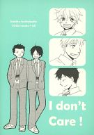 <<おおきく振りかぶって>> I don't Care! (桐青メオト+オールキャラ) / Caramel Pan