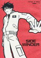 <<炎の蜃気楼(ミラージュ)>> SIDE WINDER (直江、高耶) / 潮音寺