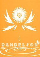 <<今日からマ王>> DANDELION☆ (コンラッド×ユーリ) / 缶