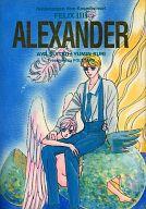 <<銀河英雄伝説>> ALEXANDER FELIX IV / ソレイヤード