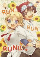 <<少年ジャンプ>> RUN RUN RUN / ハズカシガール