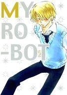 <<ワンピース>> MY RO-BOT (ゾロ×サンジ) / 虹グモ
