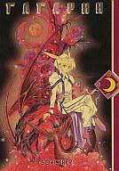 <<魔動王グランゾート>> ガガーリン :SORCERER (大地×ラビ) / 紫宸殿