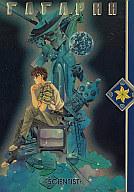 <<魔動王グランゾート>> ガガーリン :SCIENTIST (大地×ラビ) / 紫宸殿
