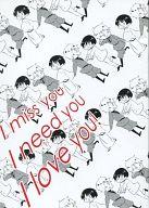 <<ヘタリア>> I miss you I need you I love you! (ギルベルト×本田菊) / スむワニー