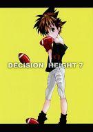 <<アイシールド21>> DECISION HEIGHT 7 (小早川瀬那総受) / 女三道楽