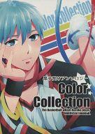 <<黒子のバスケ>> Color Collection 黒子受けアンソロジー (黒子テツヤ受け) / 紅華