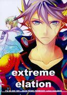 <<遊戯王>> extreme elation (ジャック×不動遊星) / コビンロビン