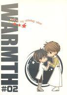 <<今日からマ王>> WARMTH #02 You're my shining star (コンラッド×渋谷有利) / Par deux