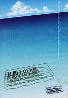 <<ワンピース>> R船上の天使 (ゾロ×サンジ) / CHEKEniques!
