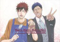 <<黒子のバスケ>> Marry Marry Marry Me!! (青峰大輝×火神大我) / アルストロメリア Alstroemeria